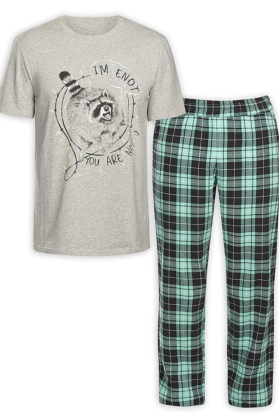 Комплект для мужчин PELICAN 161496 купить оптом от производителя. Совместная покупка мужской одежды в OptMoyo
