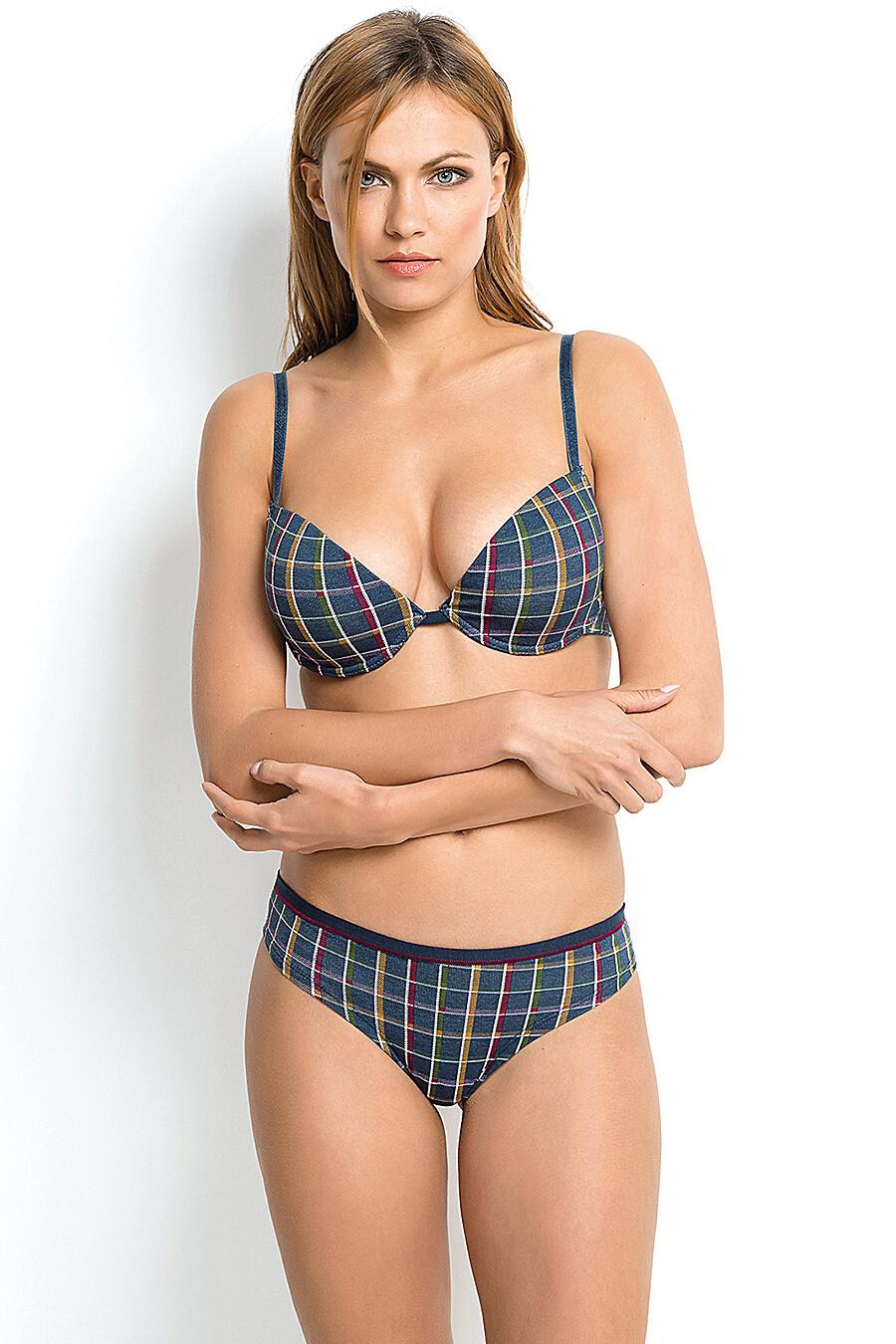 Комплект (Бюстгальтер+Трусы) для женщин JADEA 162659 купить оптом от производителя. Совместная покупка женской одежды в OptMoyo