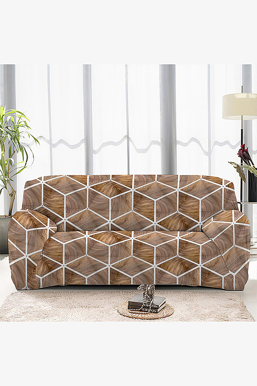 Чехол на диван для дома ART HOME TEXTILE 162848 купить оптом от производителя. Совместная покупка товаров для дома в OptMoyo