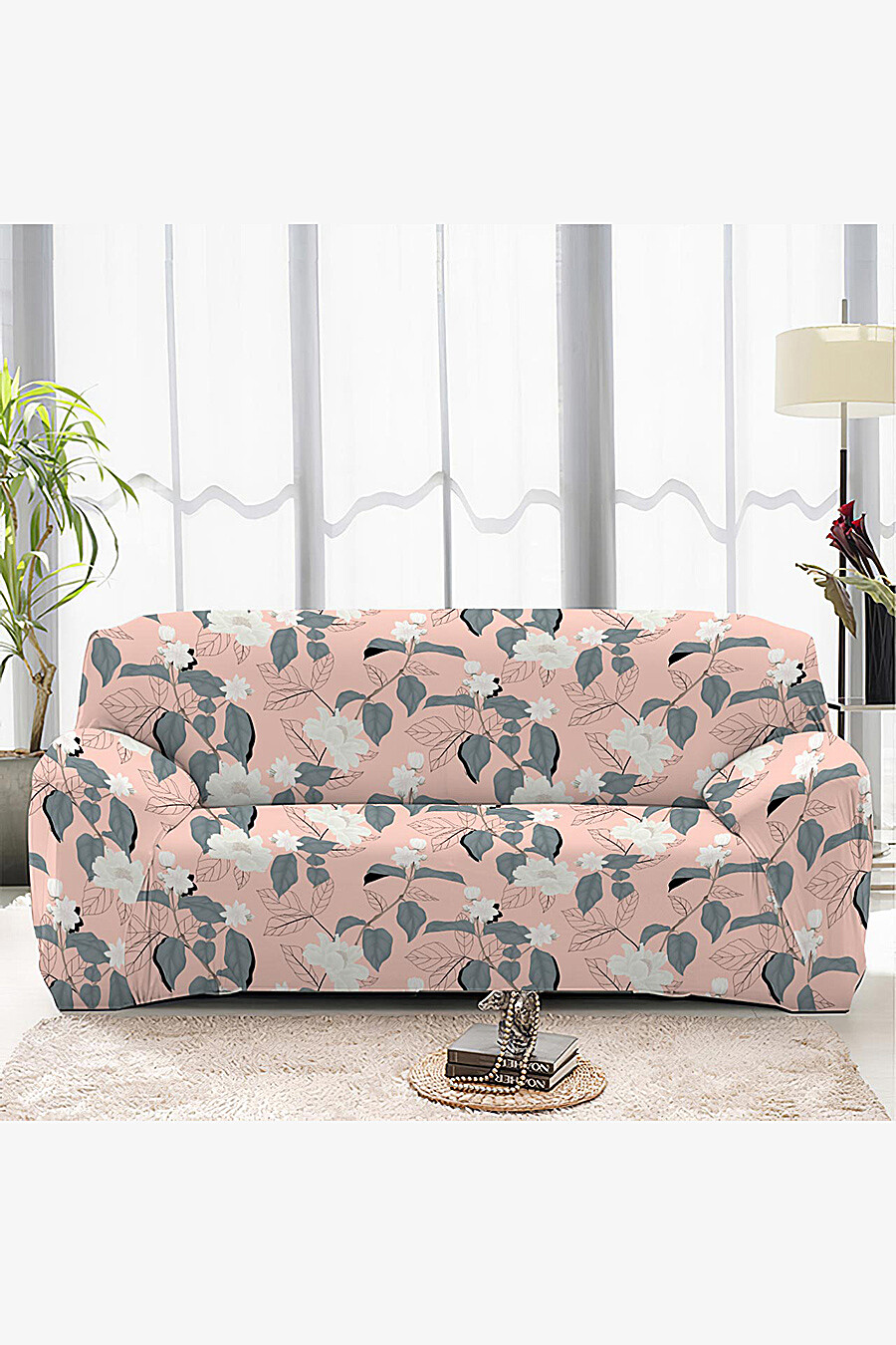 Чехол на диван для дома ART HOME TEXTILE 162863 купить оптом от производителя. Совместная покупка товаров для дома в OptMoyo