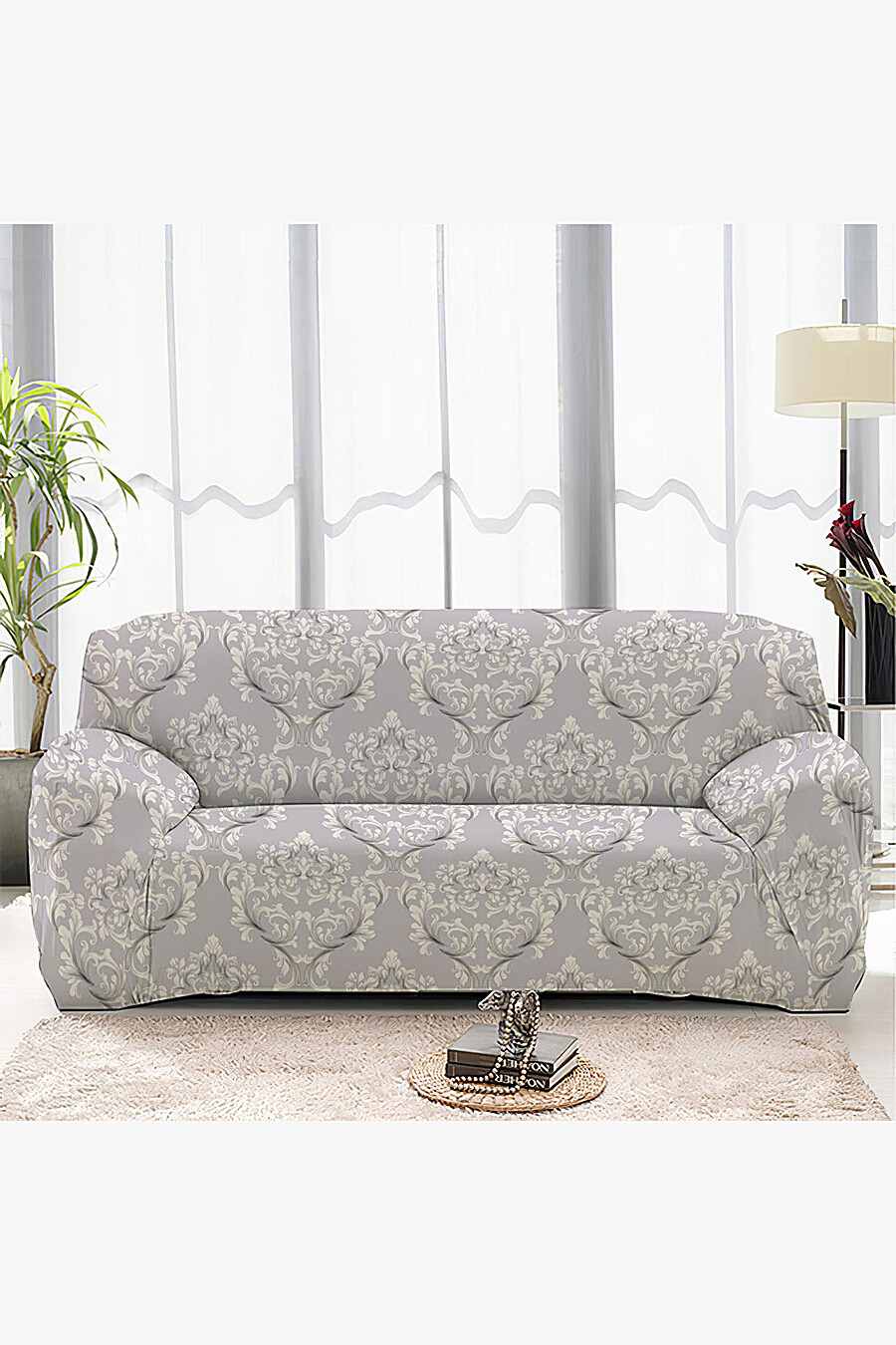 Чехол на диван для дома ART HOME TEXTILE 162929 купить оптом от производителя. Совместная покупка товаров для дома в OptMoyo