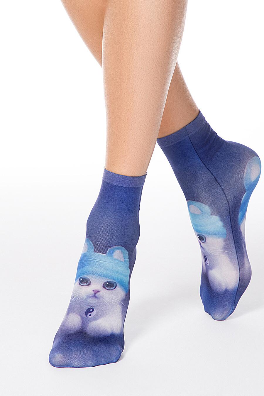 Носки для женщин CONTE ELEGANT 165252 купить оптом от производителя. Совместная покупка женской одежды в OptMoyo