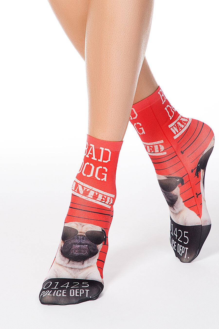 Носки для женщин CONTE ELEGANT 165253 купить оптом от производителя. Совместная покупка женской одежды в OptMoyo