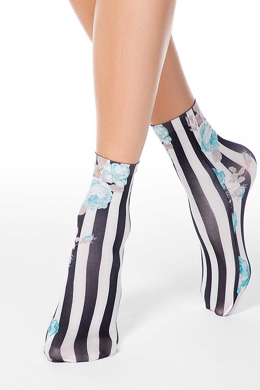 Носки для женщин CONTE ELEGANT 165255 купить оптом от производителя. Совместная покупка женской одежды в OptMoyo