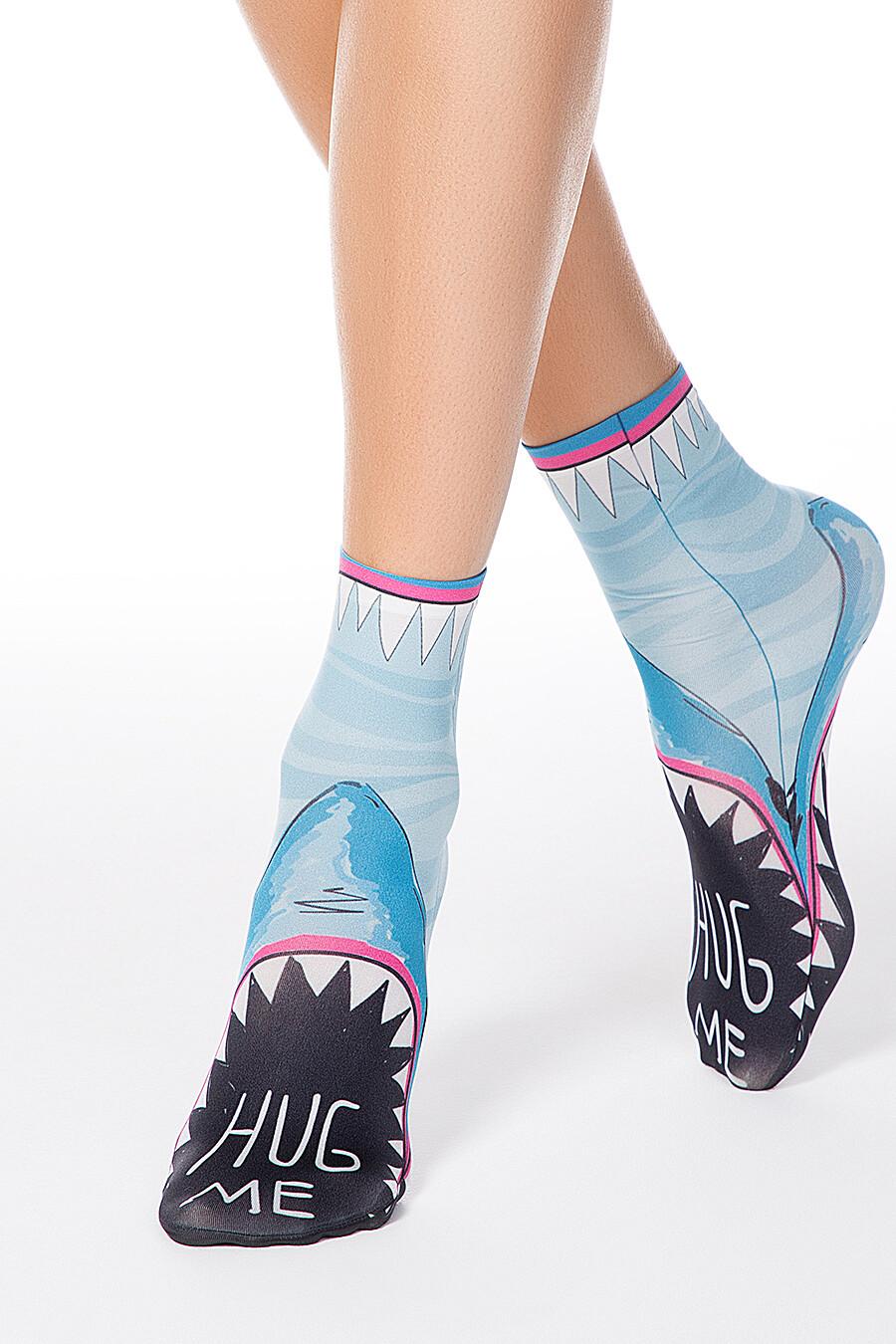 Носки для женщин CONTE ELEGANT 165257 купить оптом от производителя. Совместная покупка женской одежды в OptMoyo