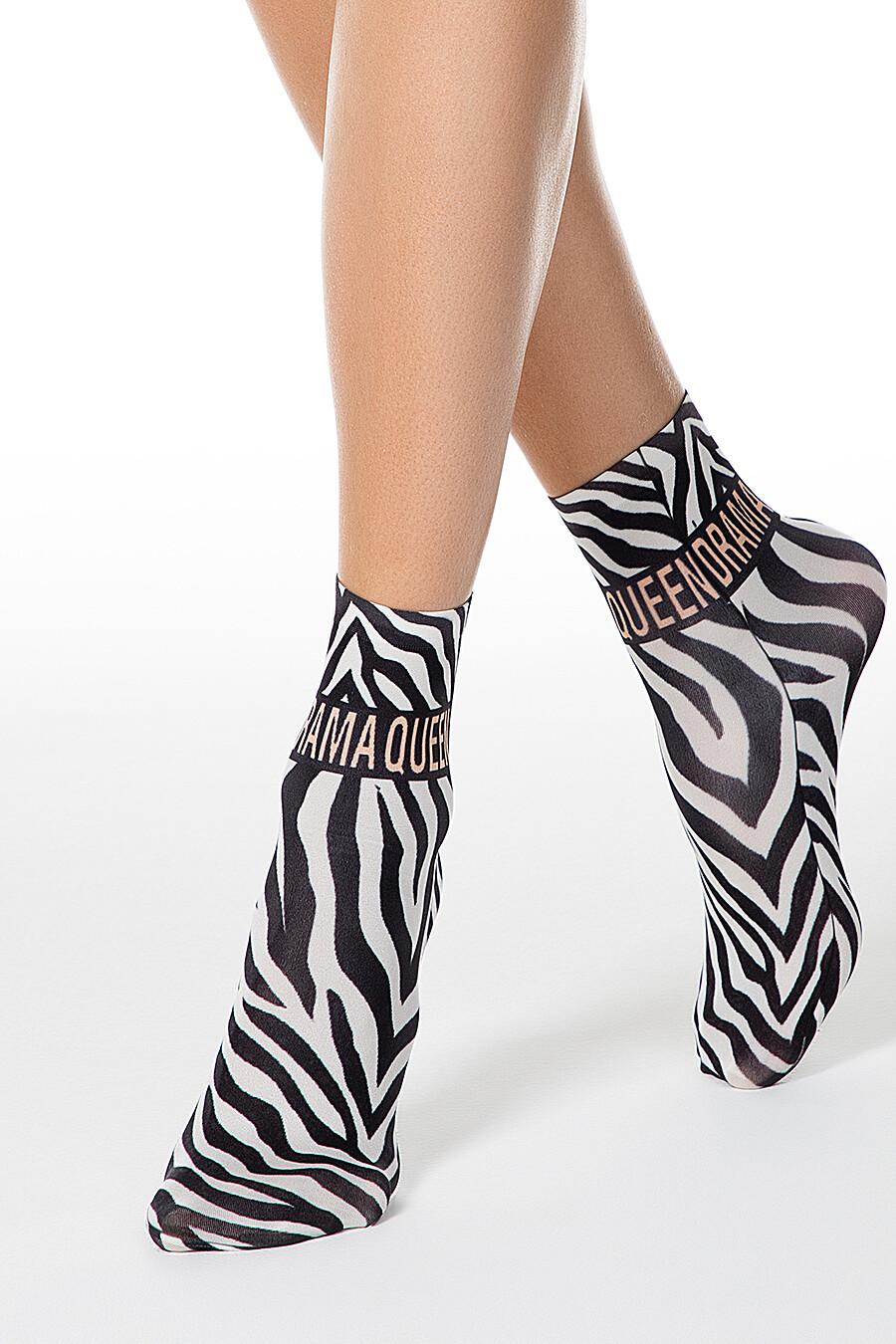 Носки для женщин CONTE ELEGANT 165274 купить оптом от производителя. Совместная покупка женской одежды в OptMoyo