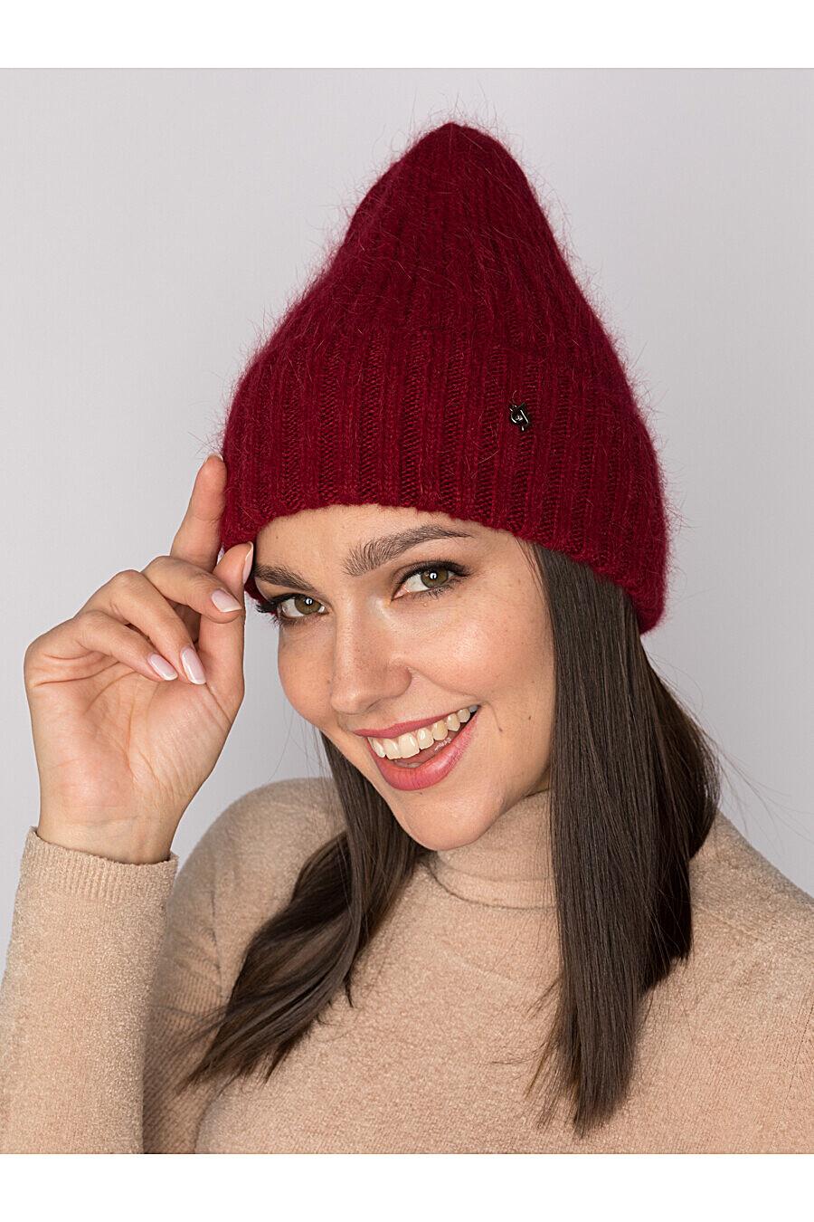 Шапка для женщин FORTI 165495 купить оптом от производителя. Совместная покупка женской одежды в OptMoyo