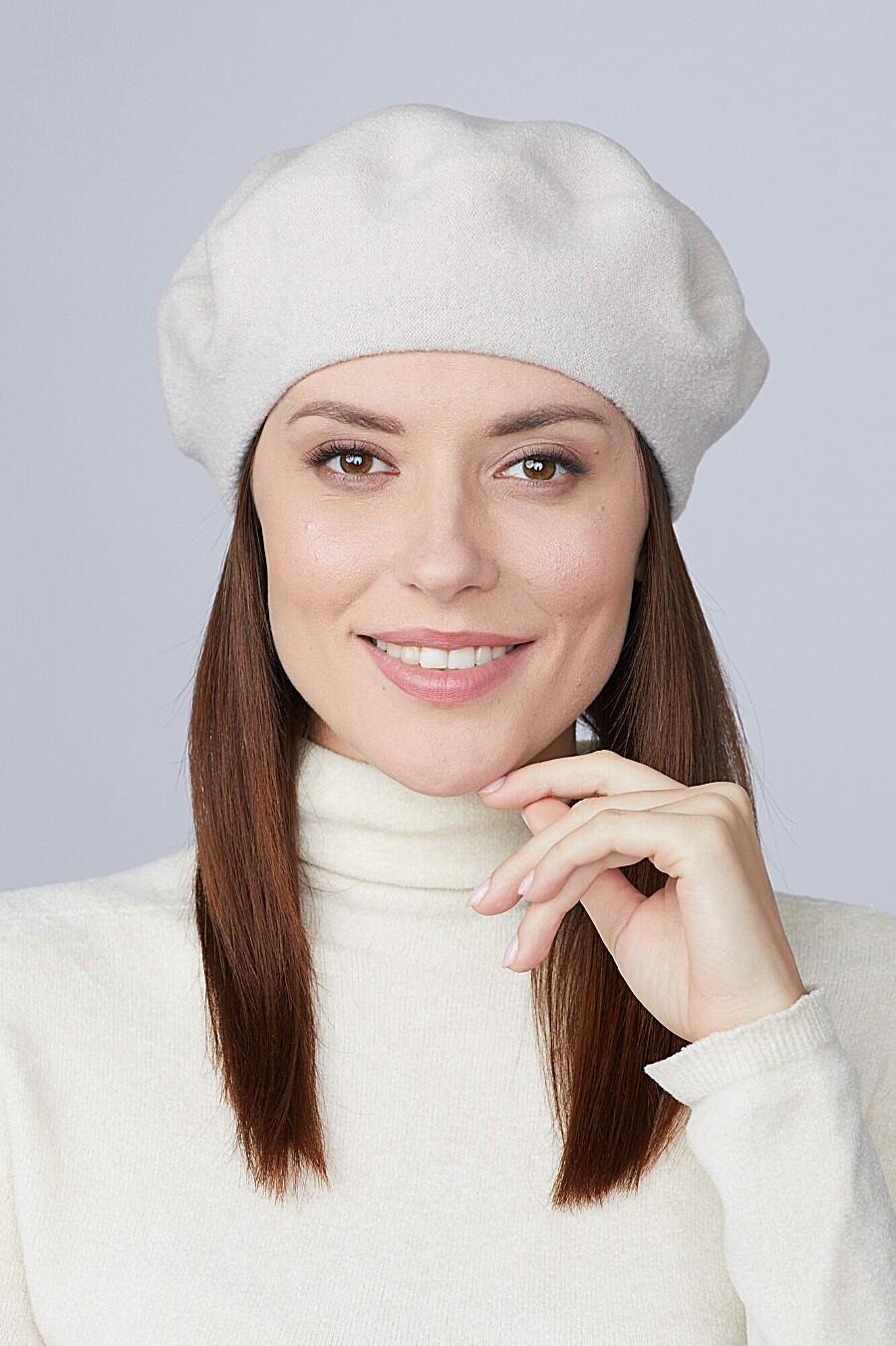 Берет для женщин FORTI 165553 купить оптом от производителя. Совместная покупка женской одежды в OptMoyo