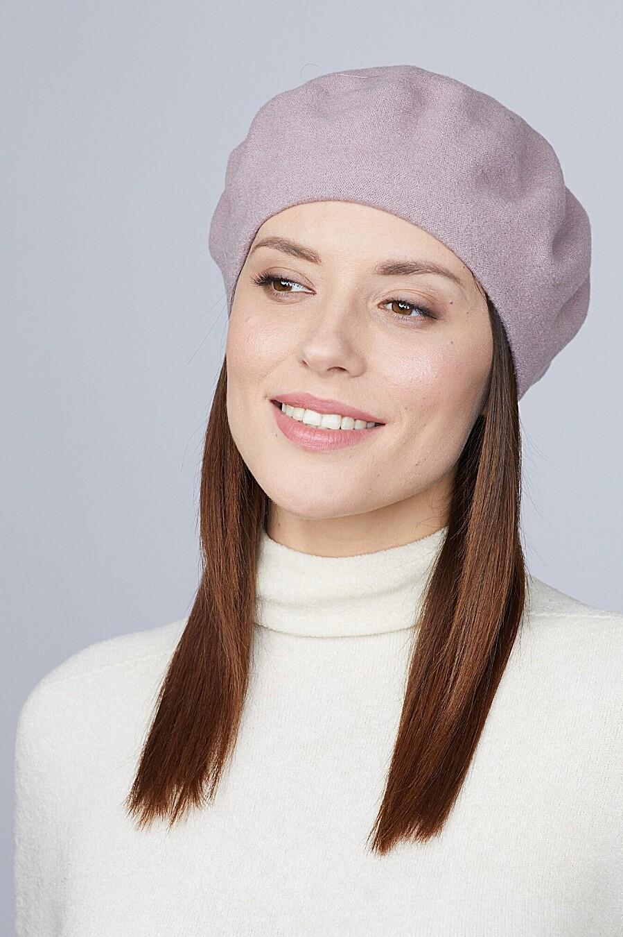Берет для женщин FORTI 165554 купить оптом от производителя. Совместная покупка женской одежды в OptMoyo