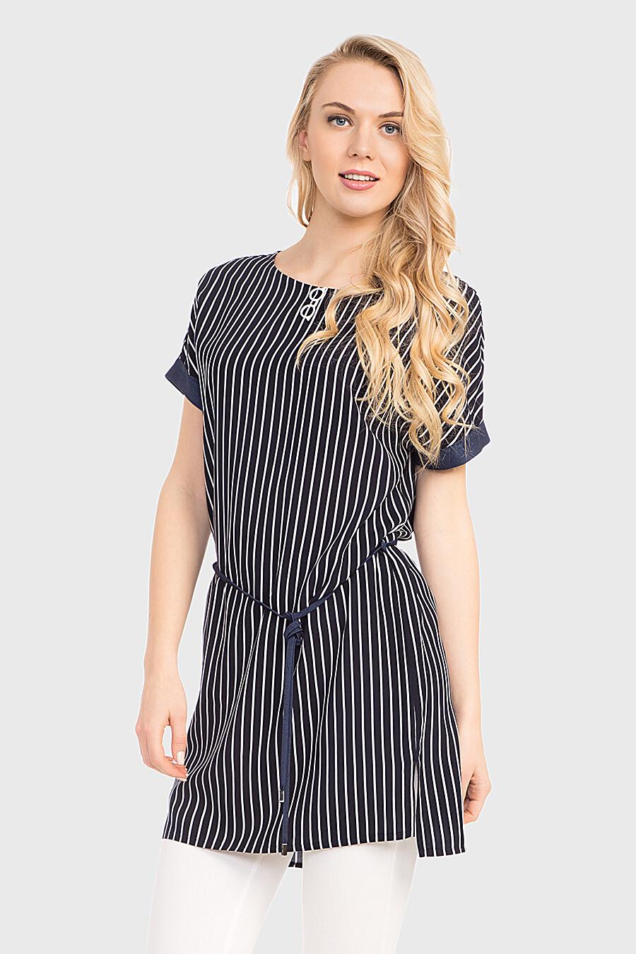 Туника для женщин CONTE ELEGANT 165588 купить оптом от производителя. Совместная покупка женской одежды в OptMoyo
