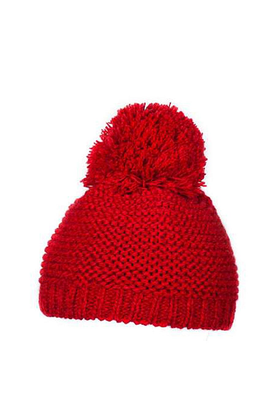 Шапка для девочек ESLI 165619 купить оптом от производителя. Совместная покупка детской одежды в OptMoyo