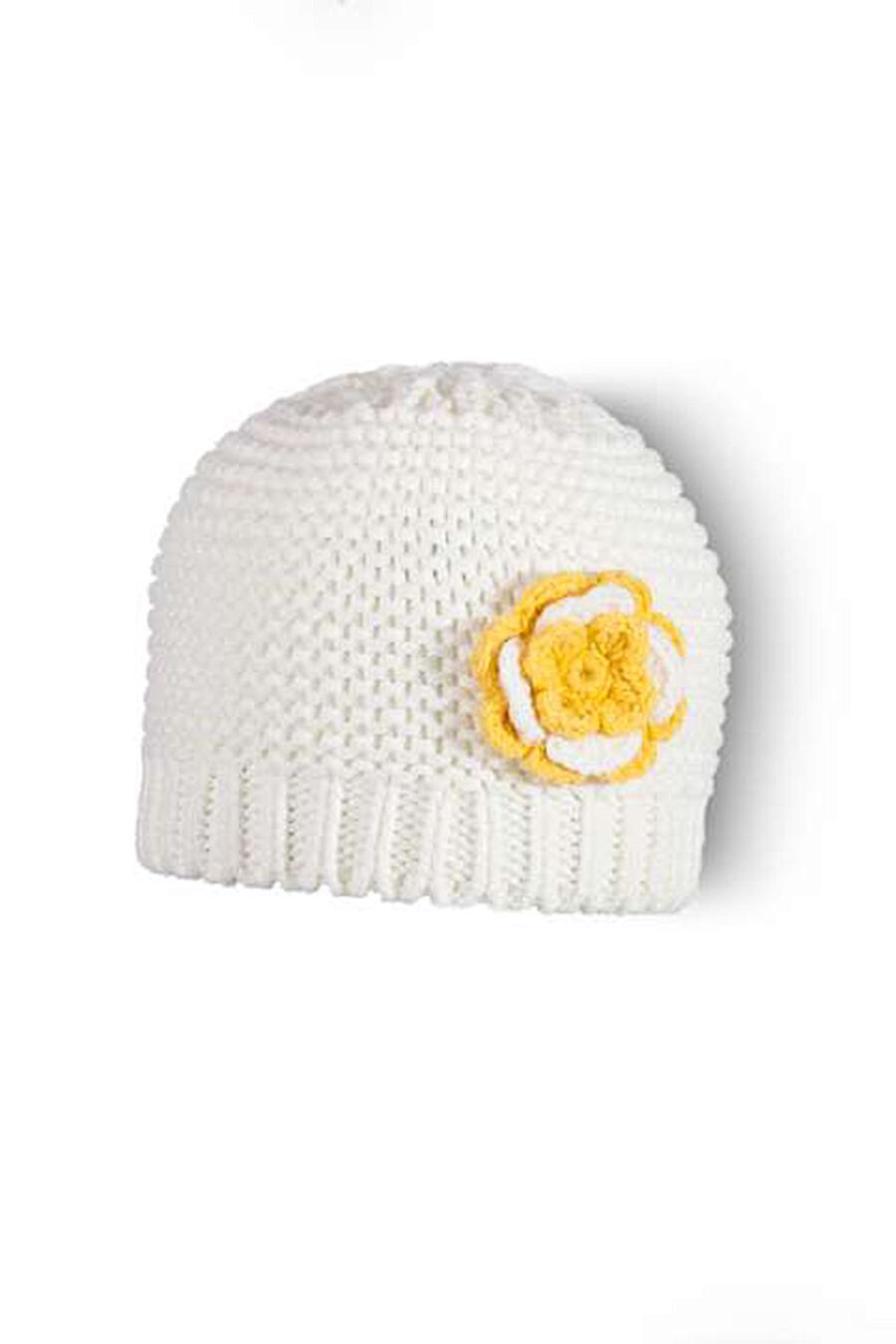 Шапка для девочек ESLI 165627 купить оптом от производителя. Совместная покупка детской одежды в OptMoyo