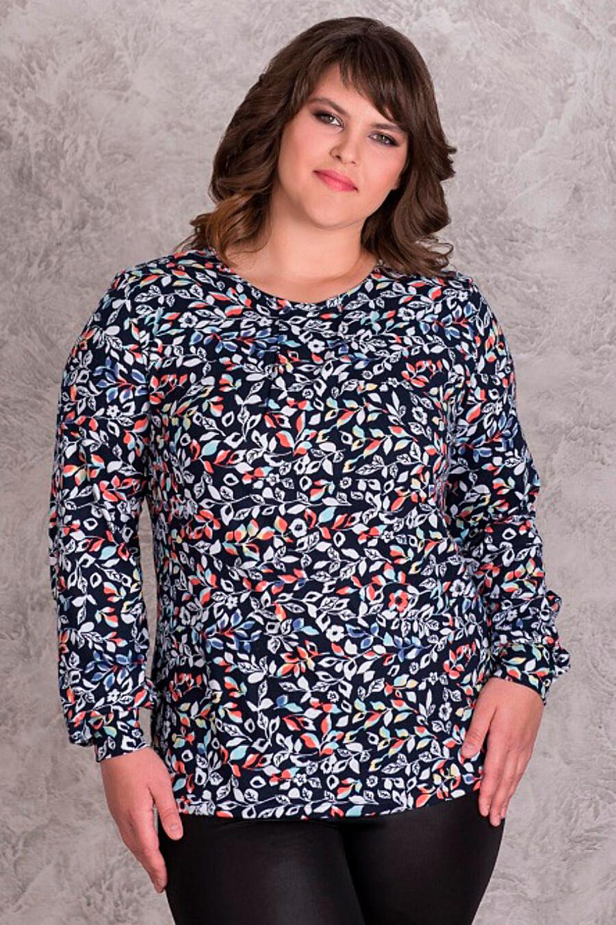 Блуза SHARLIZE (165662), купить в Optmoyo.ru