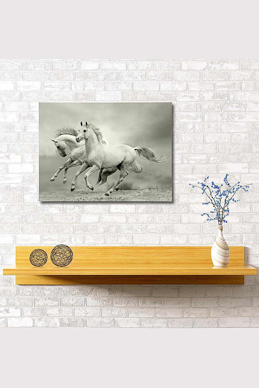 Картина для женщин ART HOME TEXTILE 165905 купить оптом от производителя. Совместная покупка женской одежды в OptMoyo