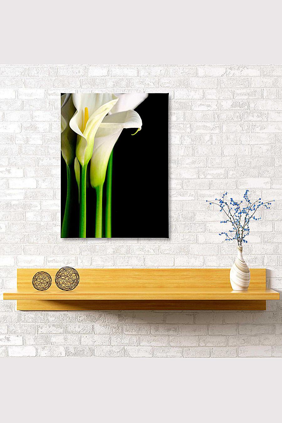Картина для женщин ART HOME TEXTILE 165911 купить оптом от производителя. Совместная покупка женской одежды в OptMoyo