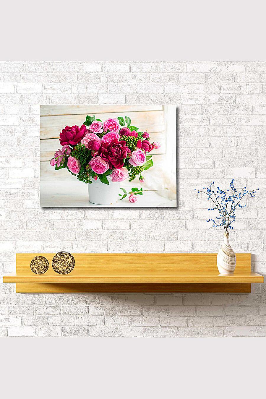 Картина для женщин ART HOME TEXTILE 165926 купить оптом от производителя. Совместная покупка женской одежды в OptMoyo