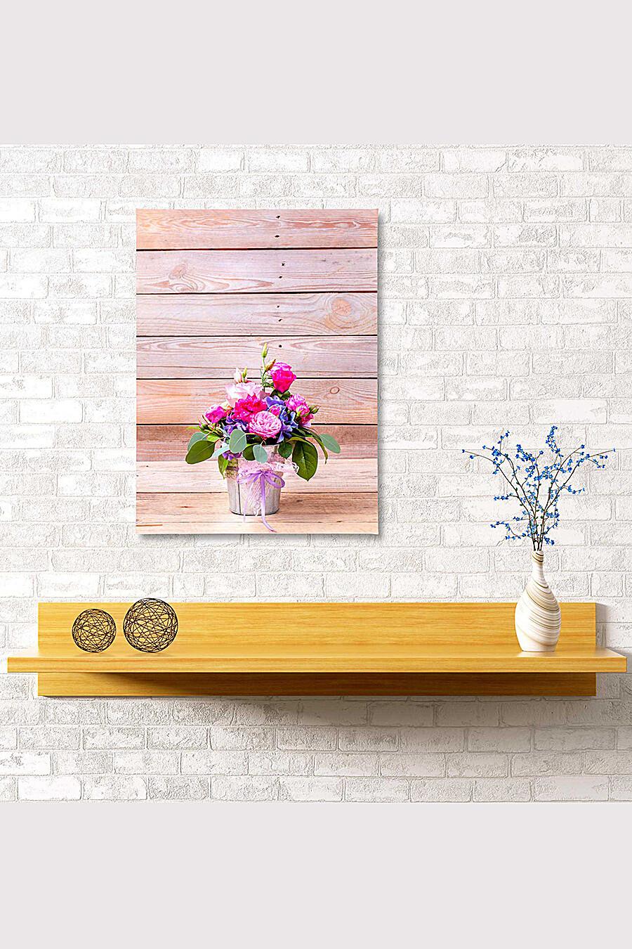 Картина для женщин ART HOME TEXTILE 165932 купить оптом от производителя. Совместная покупка женской одежды в OptMoyo