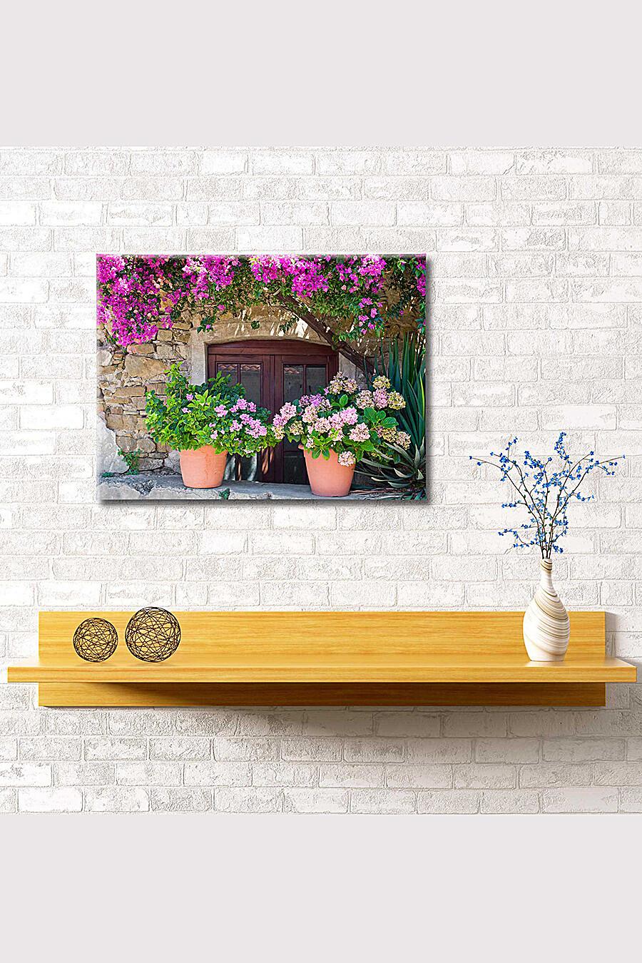 Картина для женщин ART HOME TEXTILE 165956 купить оптом от производителя. Совместная покупка женской одежды в OptMoyo