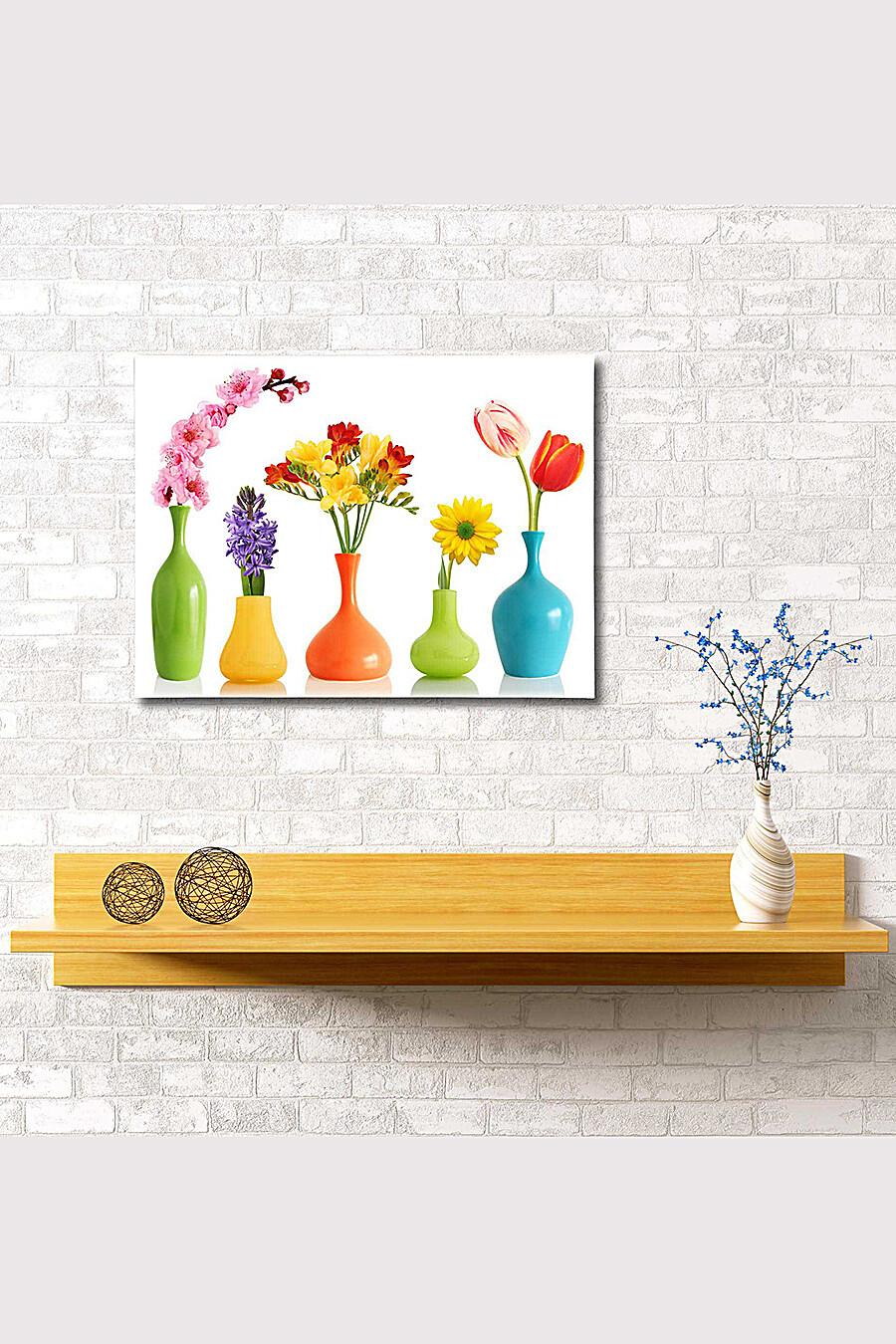 Картина для женщин ART HOME TEXTILE 165968 купить оптом от производителя. Совместная покупка женской одежды в OptMoyo