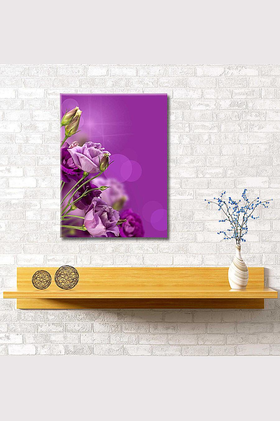 Картина для женщин ART HOME TEXTILE 165971 купить оптом от производителя. Совместная покупка женской одежды в OptMoyo