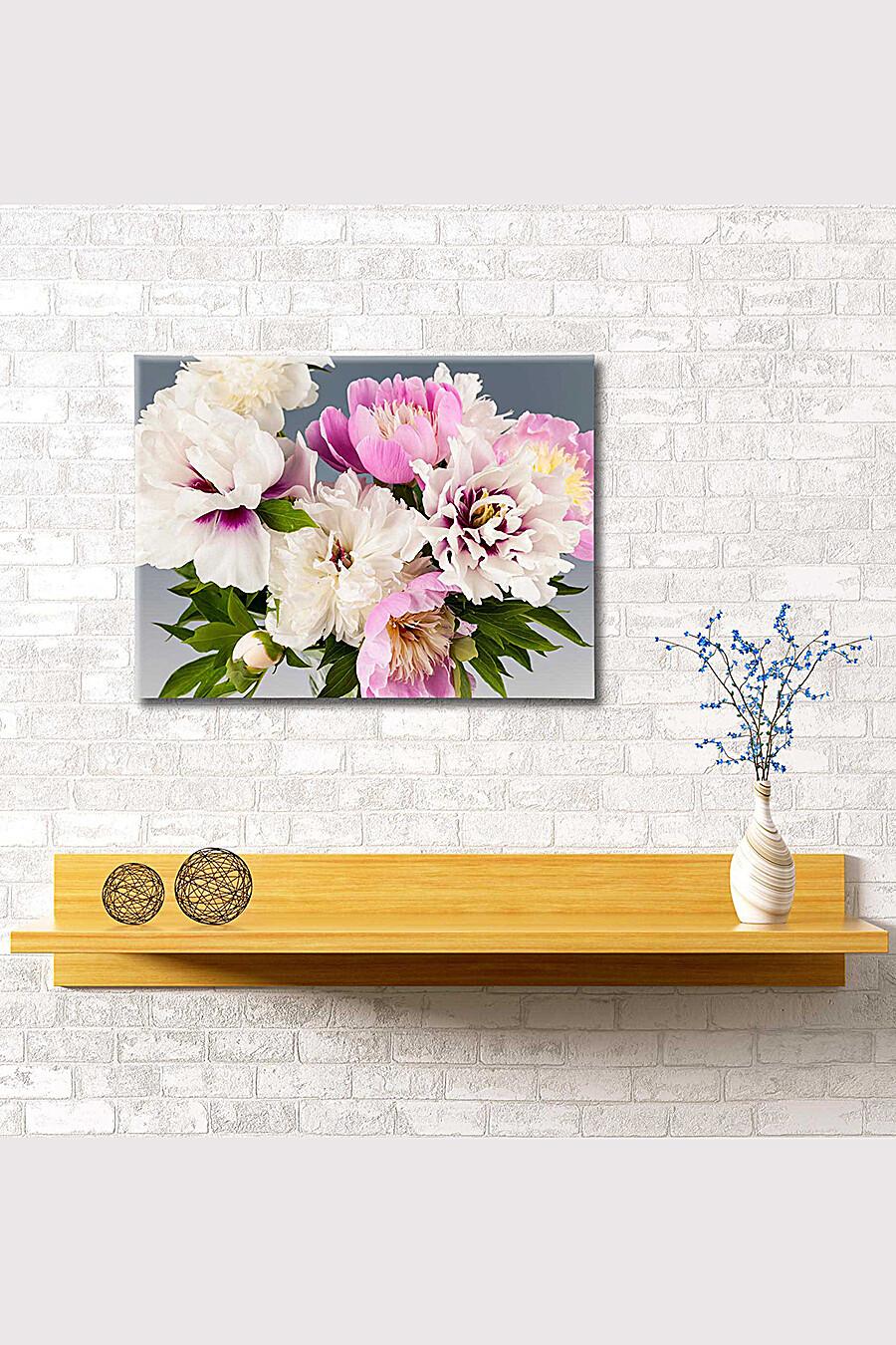 Картина для женщин ART HOME TEXTILE 165974 купить оптом от производителя. Совместная покупка женской одежды в OptMoyo