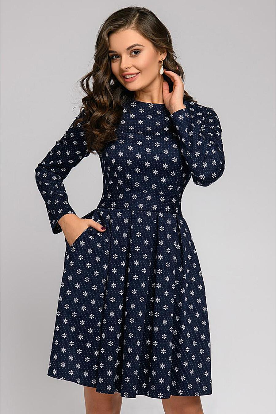Платье 1001 DRESS (169261), купить в Moyo.moda