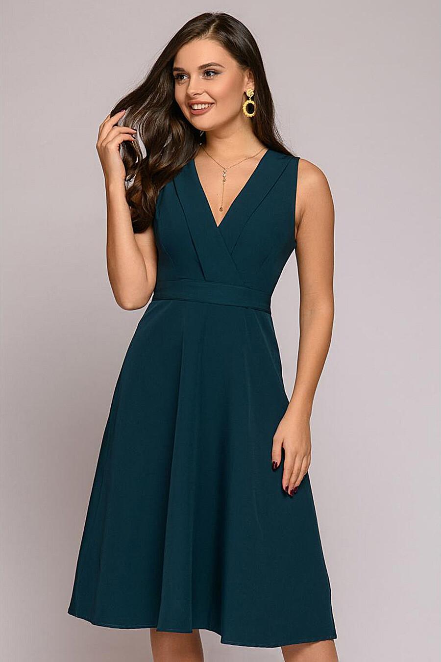 Платье 1001 DRESS (169262), купить в Optmoyo.ru