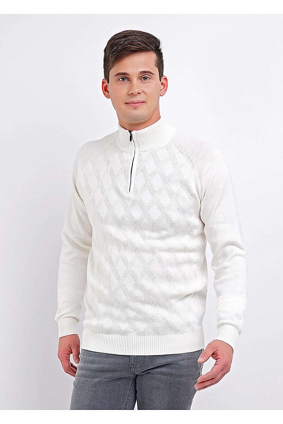 Джемпер для мужчин CLEVER 169304 купить оптом от производителя. Совместная покупка мужской одежды в OptMoyo
