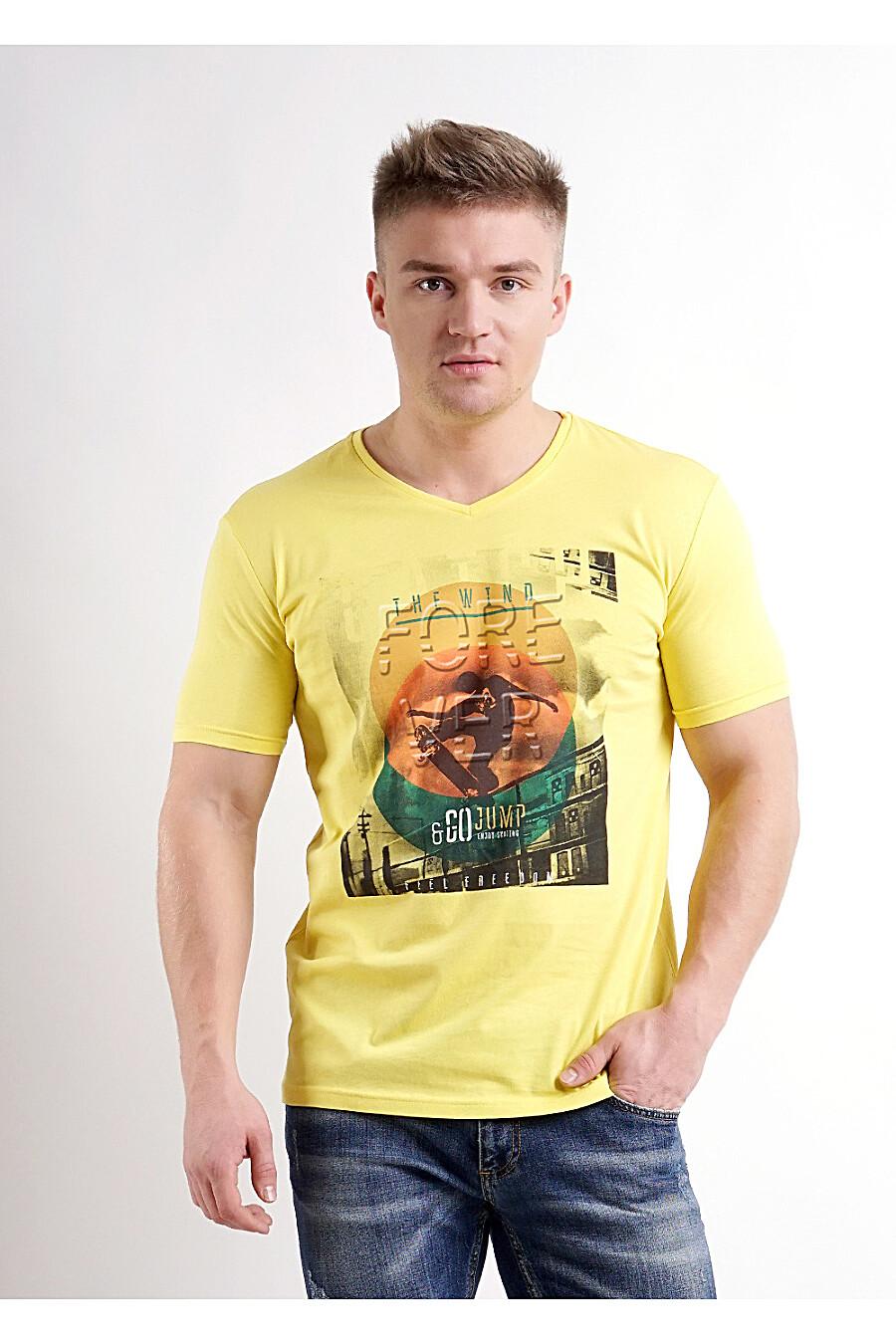 Футболка для мужчин CLEVER 169314 купить оптом от производителя. Совместная покупка мужской одежды в OptMoyo