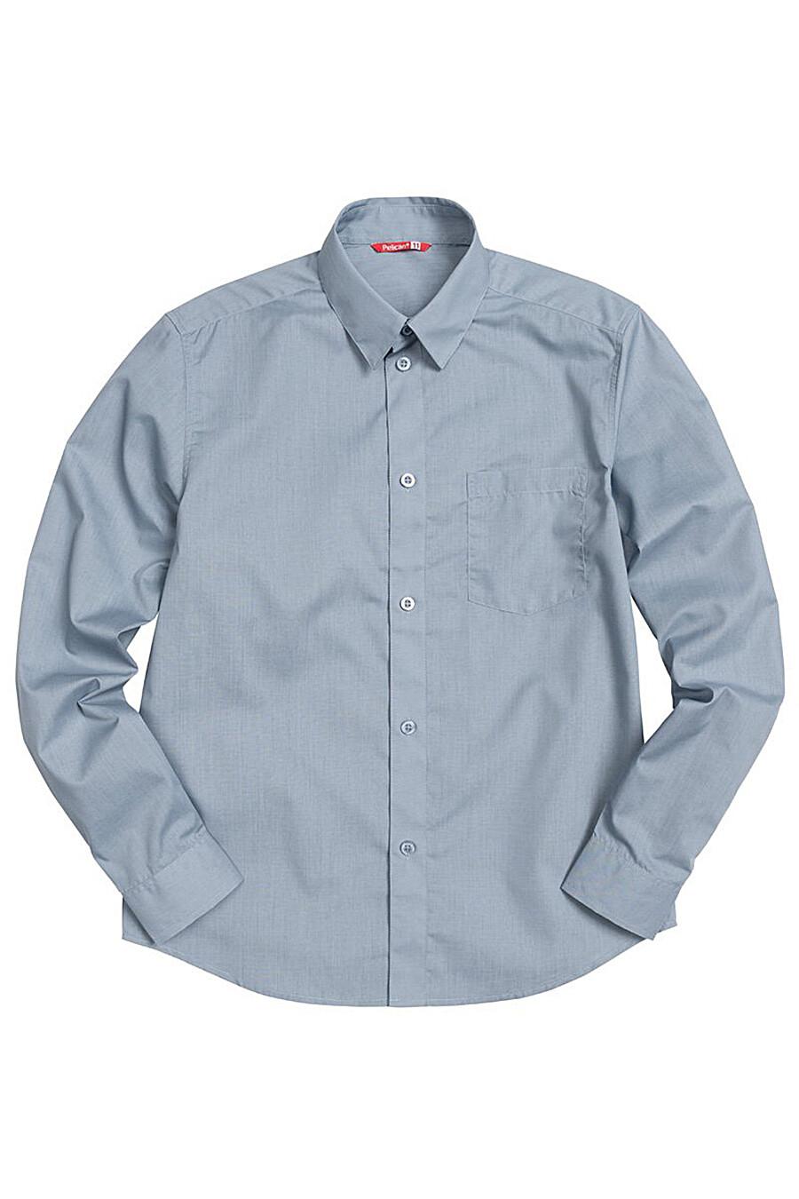 Рубашка для мальчиков PELICAN 169430 купить оптом от производителя. Совместная покупка детской одежды в OptMoyo