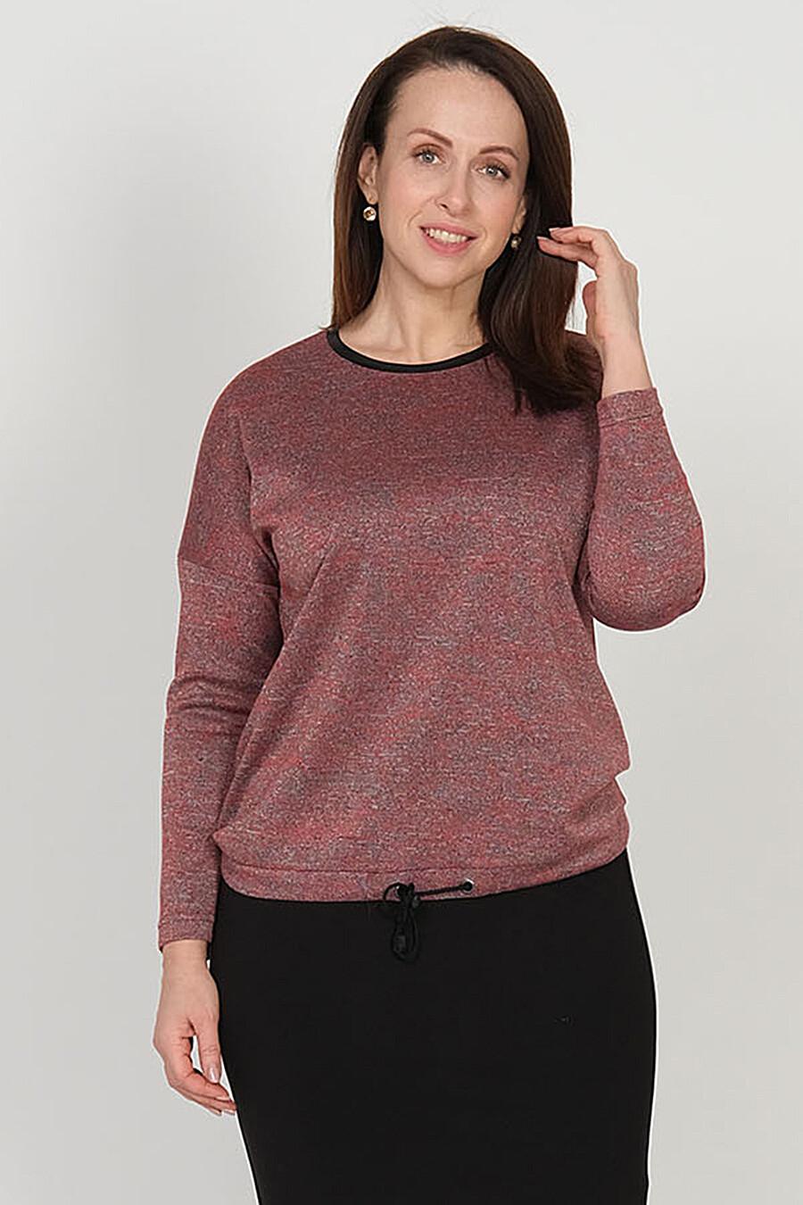 Джемпер для женщин AMARTI 169535 купить оптом от производителя. Совместная покупка женской одежды в OptMoyo