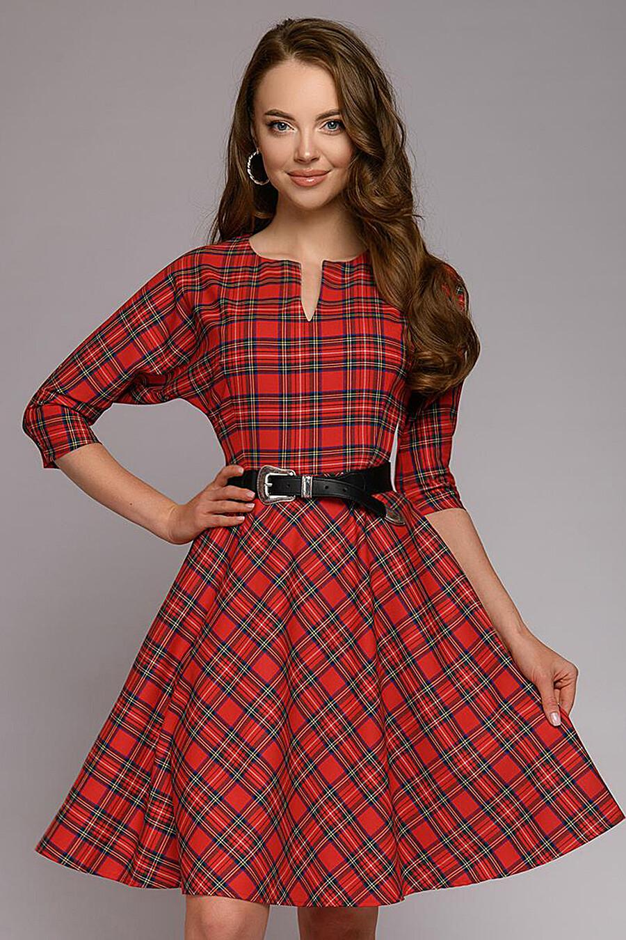 Платье для женщин 1001 DRESS 169548 купить оптом от производителя. Совместная покупка женской одежды в OptMoyo