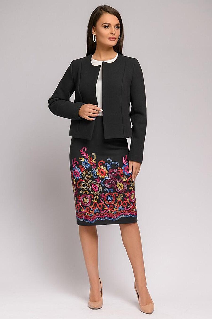 Юбка 1001 DRESS (169551), купить в Moyo.moda