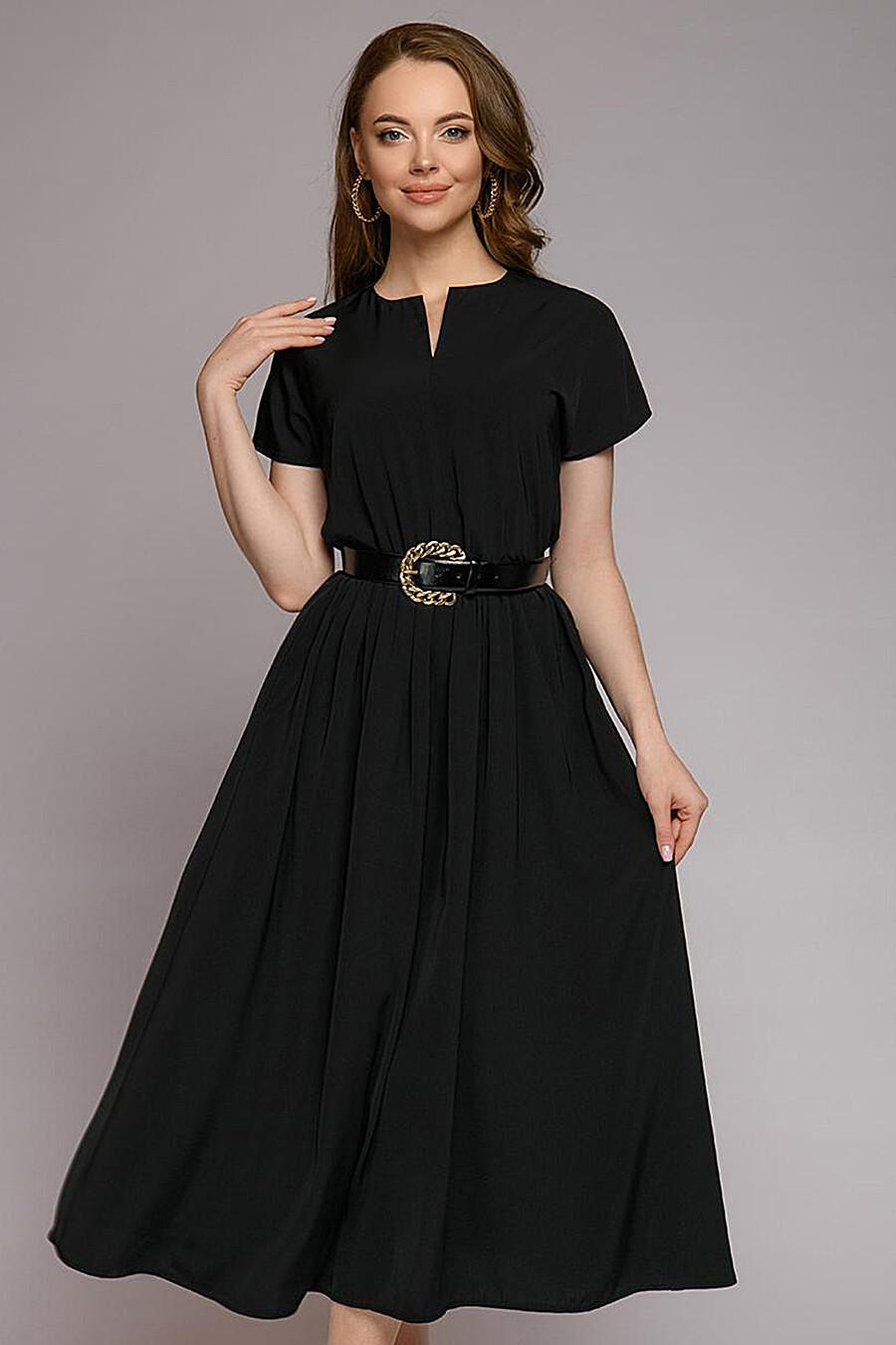 Платье 1001 DRESS (169556), купить в Moyo.moda