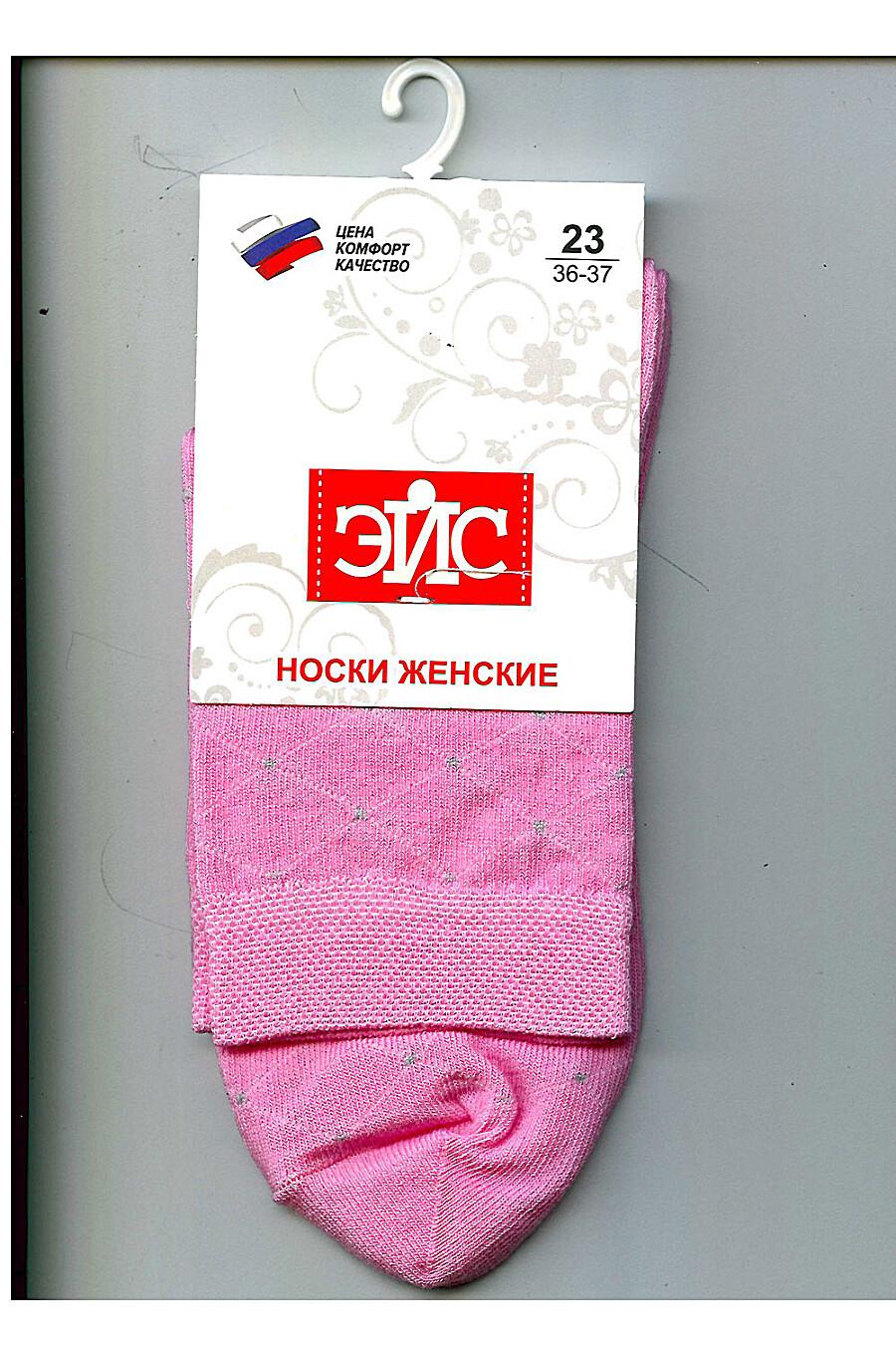 Носки для женщин CLEVER 175730 купить оптом от производителя. Совместная покупка женской одежды в OptMoyo