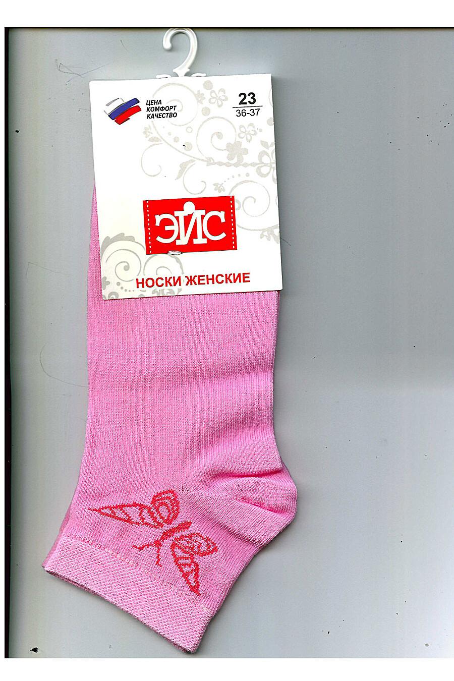 Носки CLEVER (175735), купить в Optmoyo.ru