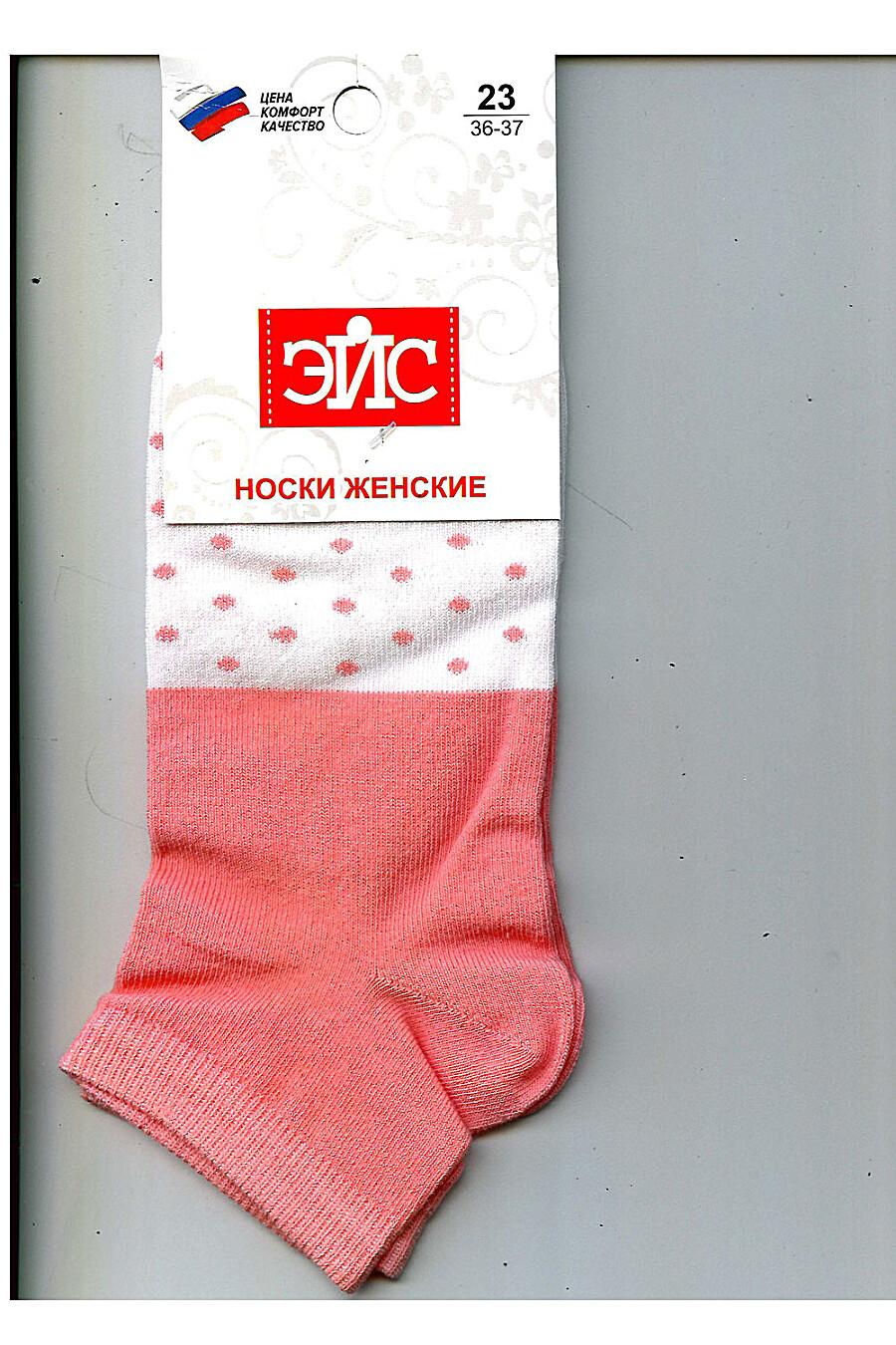 Носки для женщин CLEVER 175739 купить оптом от производителя. Совместная покупка женской одежды в OptMoyo