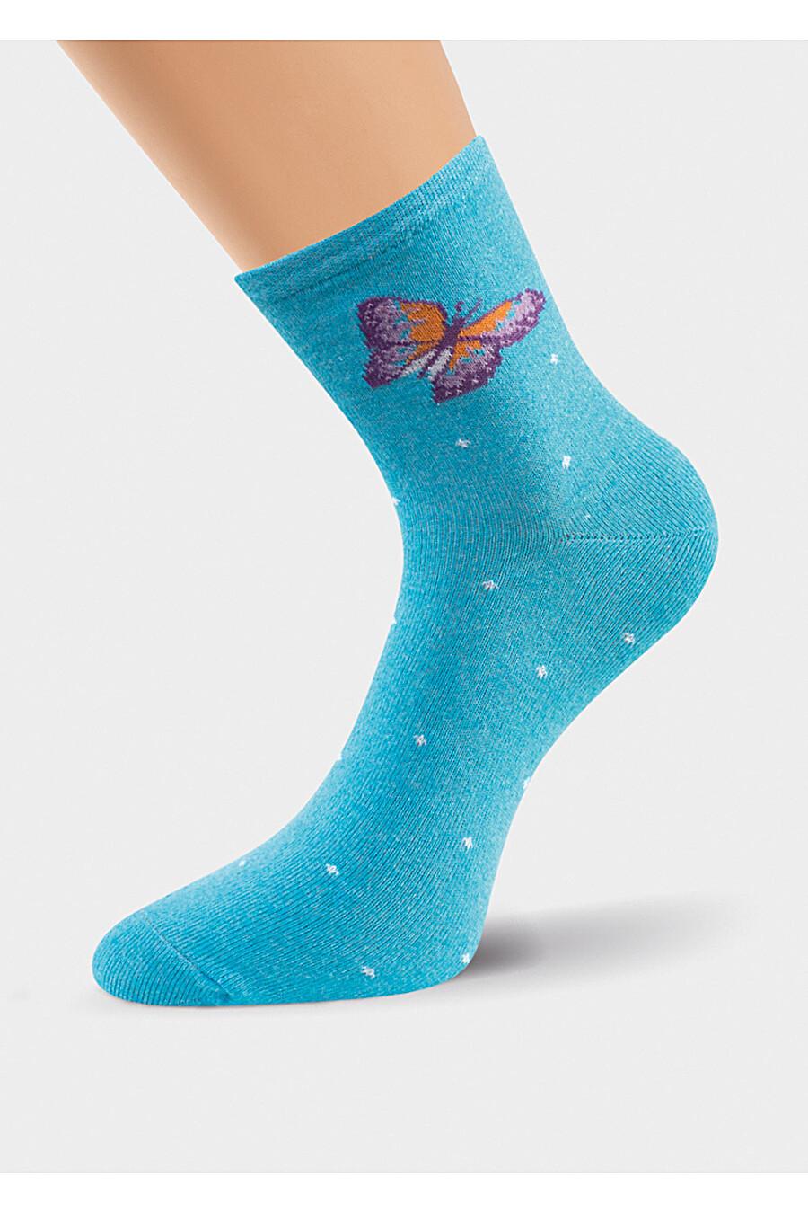 Носки для женщин CLEVER 175751 купить оптом от производителя. Совместная покупка женской одежды в OptMoyo