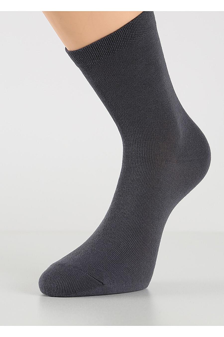 Носки CLEVER (175762), купить в Optmoyo.ru