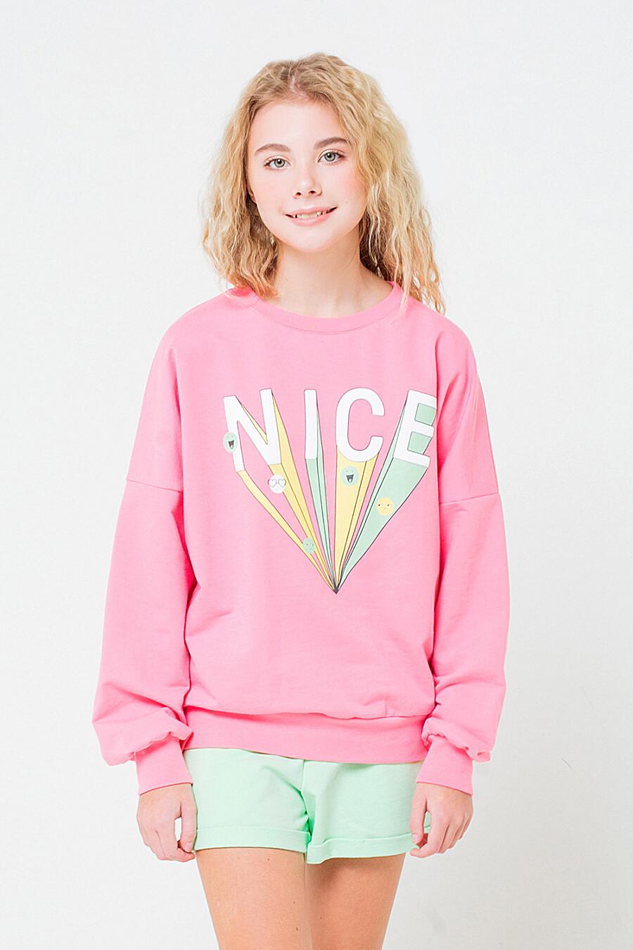 Джемпер для девочек CUBBY 175784 купить оптом от производителя. Совместная покупка детской одежды в OptMoyo