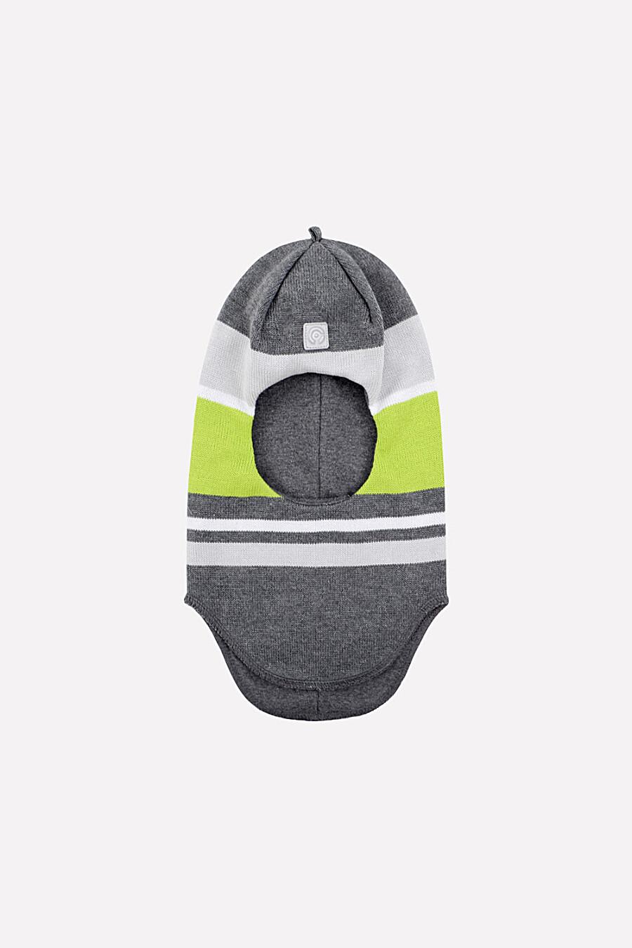 Шапка-шлем для мальчиков CROCKID 175811 купить оптом от производителя. Совместная покупка детской одежды в OptMoyo