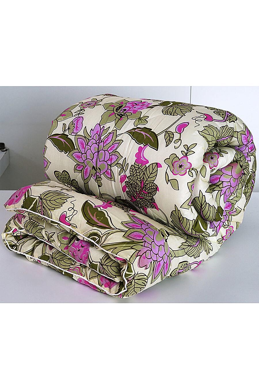 Одеяло для дома CLEVER 175900 купить оптом от производителя. Совместная покупка товаров для дома в OptMoyo