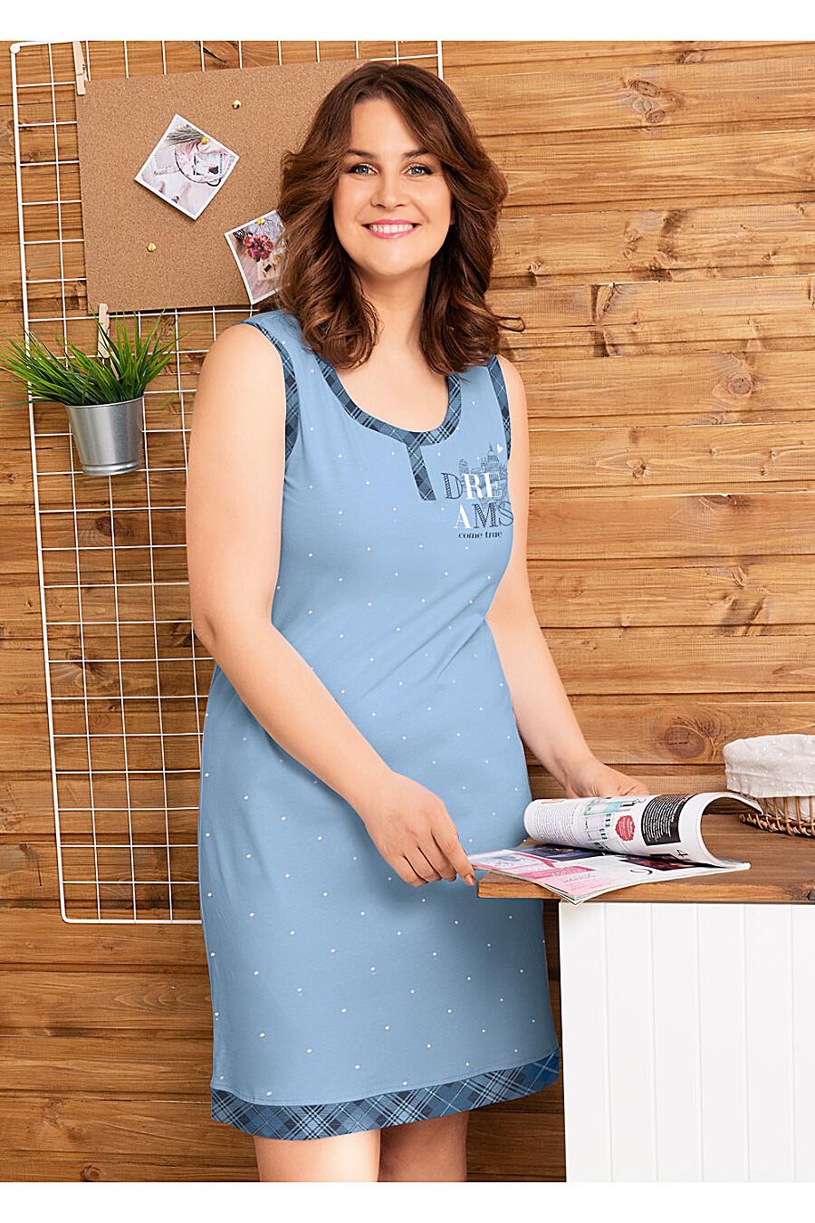 Сорочка для женщин CLEVER 175997 купить оптом от производителя. Совместная покупка женской одежды в OptMoyo