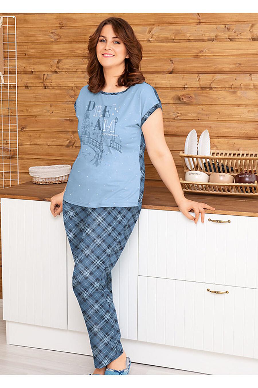 Комплект (брюки+футболка) для женщин CLEVER 175999 купить оптом от производителя. Совместная покупка женской одежды в OptMoyo