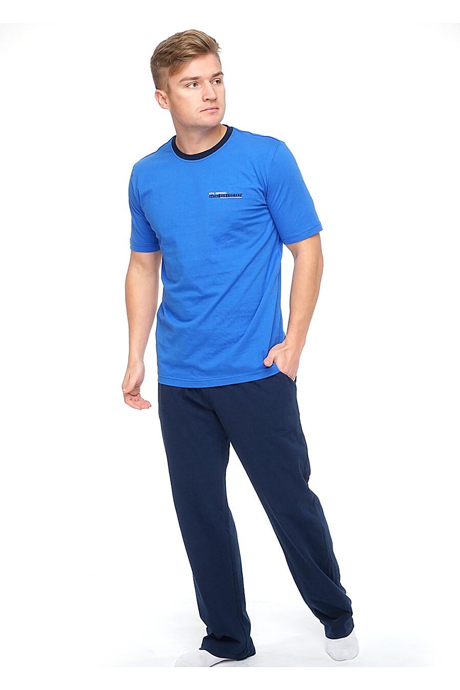 Комплект (брюки+футболка) CLEVER (176020), купить в Moyo.moda