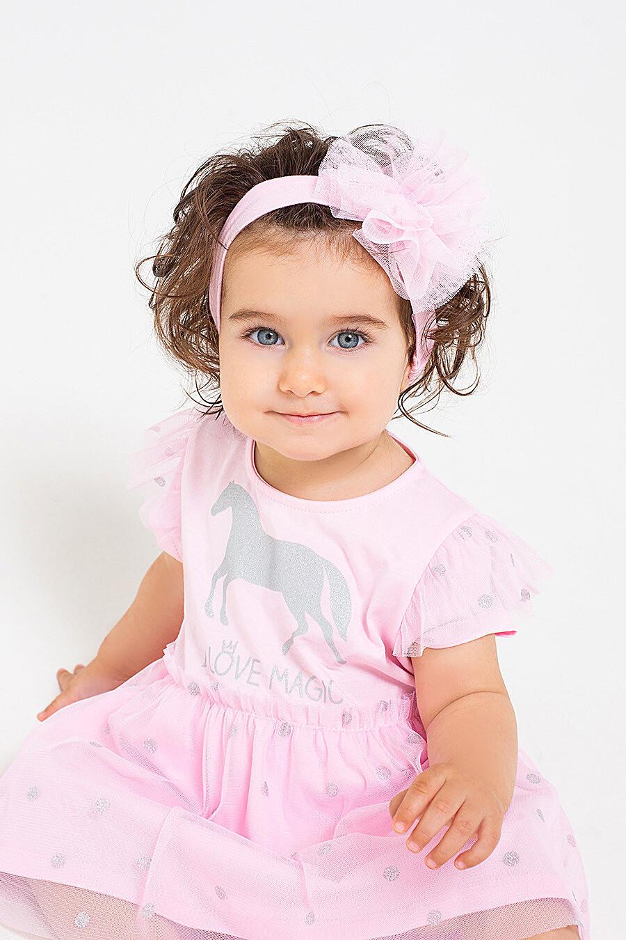 Повязка для девочек CROCKID 176030 купить оптом от производителя. Совместная покупка детской одежды в OptMoyo