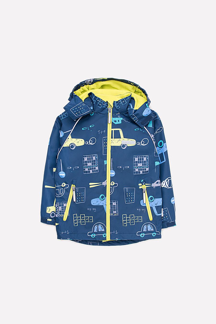 Куртка CROCKID (176063), купить в Moyo.moda