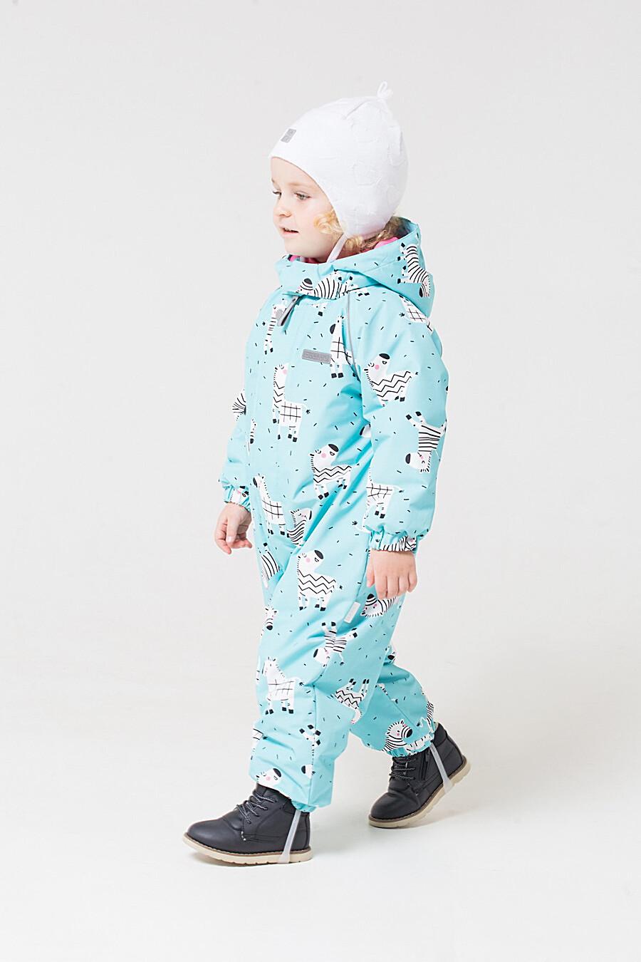 Комбинезон для девочек CROCKID 176099 купить оптом от производителя. Совместная покупка детской одежды в OptMoyo
