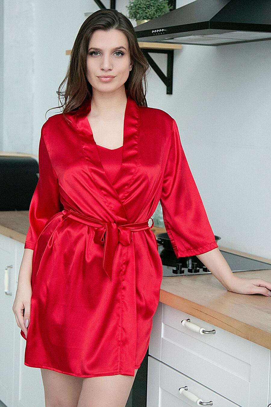Пеньюар для женщин BELLUCHE 176116 купить оптом от производителя. Совместная покупка женской одежды в OptMoyo