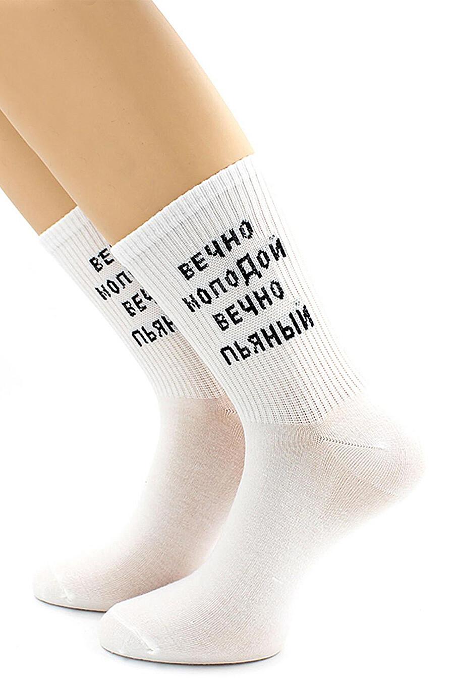 Носки для женщин HOBBY LINE 176123 купить оптом от производителя. Совместная покупка женской одежды в OptMoyo